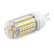 Lampadine a pannocchia 69 SMD 5050 G9 7 W 450 LM K Bianco caldo/Luce fredda AC 220-240 V