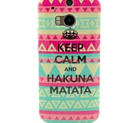 Keep Clam and Hukuna Matata Pattern TPU Soft Cover for HTC One M8