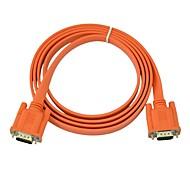 VGA de 15 pines macho a cable adaptador macho - blanco + amarillo (cable de 1,5 cm)