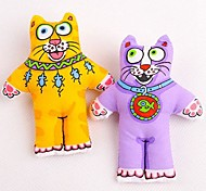 Dog Pet Toys Chew Toy Cat / Cartoon Yellow / Purple Textile
