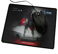 DH 240mm Gaming Mousepad