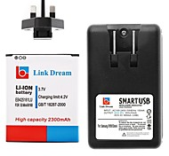 Link Dream 2300 mAh Cell Phone Battery+USB Cradle Charger + UK Plug Adapter  for Samsung  S3 Mini (EB425161LU)