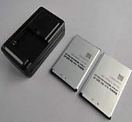 BST-41 1500mAh Cell Phone Battery with Charger for Sony Ericsson Xperia X1 X2 X10(2pcs)