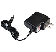 Power Adapter 500mAh Battery Charger (AC 110~240V DC4.2V)