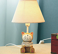 40W LED Romantic Cats Embrace Fish Dimming Small Table Lamp 220V(Assorted Colors)