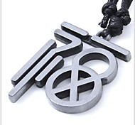 Tina -- Fashion Men's Alloy Chinese Feature Pendant Necklace in Party