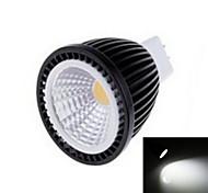 ding yao Lâmpadas de Foco de LED 10W 24 LM 2800-3500/6000-6500 K Branco Quente / Branco Frio 1 COB 1 pç AC 85-265 V MR16