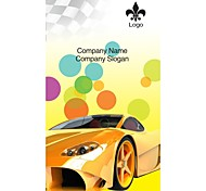 Business Cards 200pcs Sports Car Pattern 2 Sided Printing of Fine Art Filmed Paper