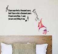Environmental Removable Fair-sounding Music Wall Sticker