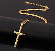U7® Crucifix 18K Real Gold Plated Saint Cross Jesus Choker Necklace Pendant  Jewelry