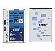 top bateria Nohon qualidade para samsung galaxy note 3 com 3200mAh NFC com pacote de varejo