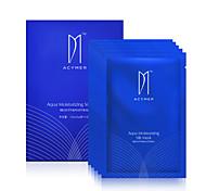 Acymer Mixmum Moisturizing Silk Mask Hydrating/Whitening/Moisturizing