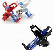 Mountain Bike Fast Disassembly Type Rack Kettle(Random Color)