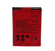 1800mAh Cell Phone Battery for HTC S511