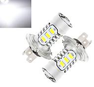 2 Stück Ding Yao Dekorativ Lichtdekoration H4 5 W 400-500 LM 6500-7500 K 15 SMD 5730 Kühles Weiß DC 12/DC 24 V
