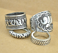 Fashion Metal Texture Exaggerated Ring(4 sets)