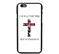 The Flower Cross Design Hard Case for iPhone 5C
