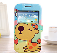 Cellphone Case Protection With Drawing Cartoon Shell for Samsung DUOS I8262D /Galaxy Style Duos