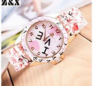 Women's Fashion Silicon Quartz Steel Belt Wrist Watch(Assorted Colors)