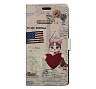 modello del gatto caso tutto il corpo per HTC Desire 626