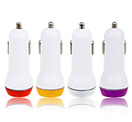 2.1A Double metal USB Universal Quick Car Charger Adapter (12-24V)(Assorted Colors)