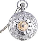 Men's Retro Petal Automatic Mechanical Pocket Watch Brand New Self Wind Auto Watch