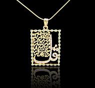 18K reales Gold überzog allah moslemische islamische Zirkon Quadrat Anhänger 3 * 5cm