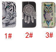 White Tiger Design PU Leather Full Body Case for iTouch 5