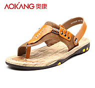 Men's Shoe Sandals Shoes