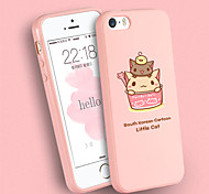 iFashion® Kitten and Bird Pattern TPU Soft Back Cover for iPhone 6/6S