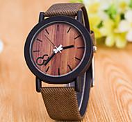 Unisex's Fashion Plastic Band Quartz Analog Wrist Watch(Assorted Colors) Cool Watches Unique Watches