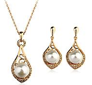 European Style Fashion Elegant Shiny Rhinestone Hollow Necklace Earrings Set