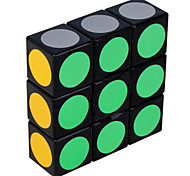 Lanlan Super 1-Layers Magic Cube Toys Edge-Black ,White