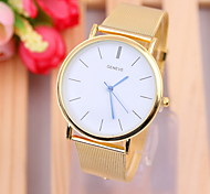 Women's Fashion Watch Bracelet Watch Quartz Alloy Band Silver Gold
