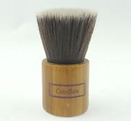Mini Flat Foundation Brush