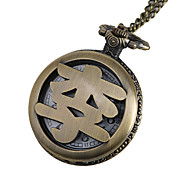 Unisex Pocket Watch Classical Hollow Surnames Text Flip Shiying Huai Table(Assorted Colors)