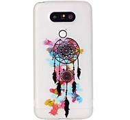 красочный ветер куранты светящийся сон зрелище картины Sofe чехол для LG g5