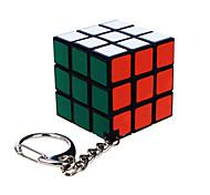 Creative Mini Key Fob Magic Cube Pendant Matte Black