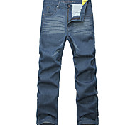 Lesmart Men Mid Rise Straight Blue Casual - LW13453