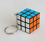 Magic Cube Three-layer With Keychain Smooth Speed Red PVC / Plastic