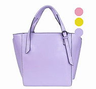 Kate & Co.® Women Cowhide Tote Pink / Purple / Yellow - BC-00146