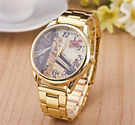 Men's Fashion Analog Display Alloy Steel Watch