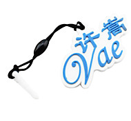 Vae LOGO Mark Phone Dust Plug