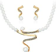Ожерелье / серьги Мода Белый Ожерелья Серьги Для Свадьба Для вечеринок 1 комплект Свадебные подарки