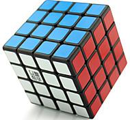 Yongjun® Smooth Speed Cube 4*4*4 Flourescent / Professional Level Magic Cube Black / White / Pink Plastic