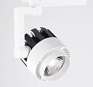 HRY® 30W 2400LM Warm Cool White COB Chip LED Track Rail Light Spotlight Shop Tracking Ceiling Fixture(AC220-240V)