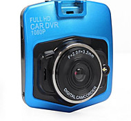 Car Supplies Wide - Angle Driving Recorder Car Navigation High - Definition Night Vision Lens