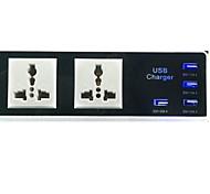 Intelligent Multi-Port Plug Usb Charging Row Of Wiring Board Power Plug Board Socket Drag Line Board Independent Switch