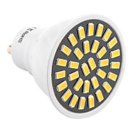 YWXLight High Bright 7W GU10 LED Spotlight 32 SMD 5733 500-700 lm Warm White / Cool White AC 110V/ AC 220V