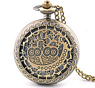 Owl Alloy Analog Quartz Pocket Watch (Bronze) Cool Watch Unique Watch Fashion Watch